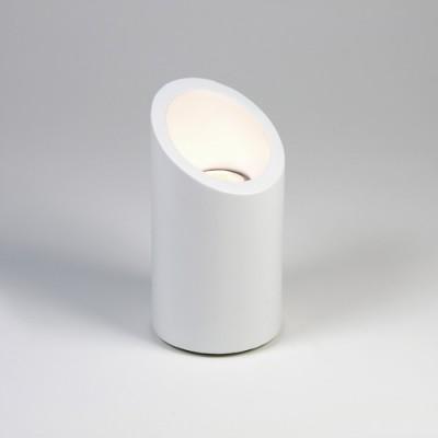 MARASINO - Lampa podłogowa gipsowa, lampa stojąca Astro Lighting 4523