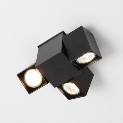 BIZEN 246 (biały, czarny, szary) - Reflektor Lampa sufitowa Shilo
