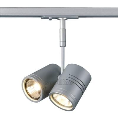 Bima 2 srebrnoszara z adapterem 1 fazowym 143432 -  Lampa do szyny 1 fazowowej Spotline