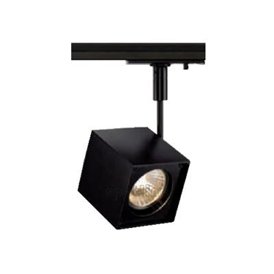 Altra Dice czarna z adapterem 1 fazowym 143350 -  Lampa do szyny 1 fazowej Spotline