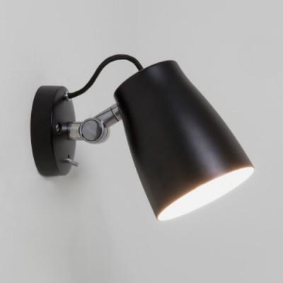 Atelier Wall 7502 czarny - Kinkiet Astro Lighting