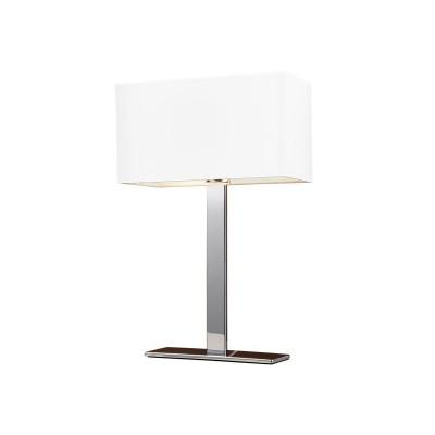 MARTENS TABLE WHITE MT2251-S WH - Lampa stołowa Azzardo