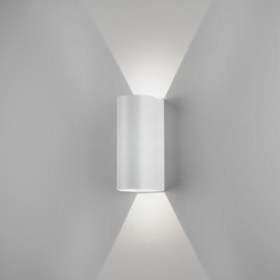 Dunbar 255 LED 7994 biały -  Kinkiet LED na elewacje  Astro Lighting 7994
