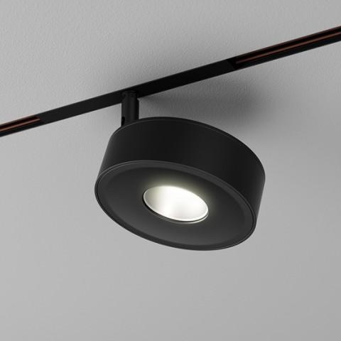 QRLED move multitrack Aqform 16339 - Lampa LED do szynoprzewodu Multitrack